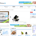 AffiliateNews(TCD007)2