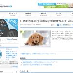 AffiliateNews(TCD007)1