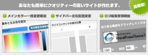 AffiliateNews(TCD007)4