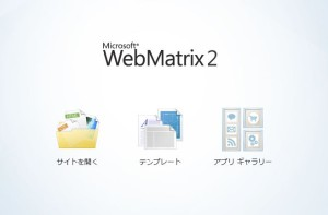 Web Matrix2