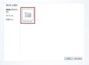 webmatrix_kidou_3
