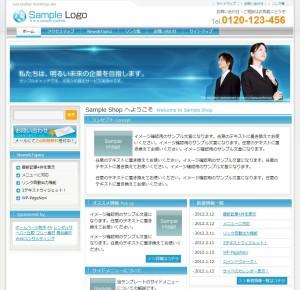 Wordpress日本語無料テーマ-WP-SITE.BIZ:WordPressビジネス用テンプレートセット002