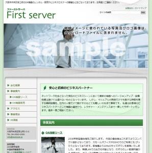 Wordpress日本語無料テーマ-テンプレートキング:会社案内向きデザインC1