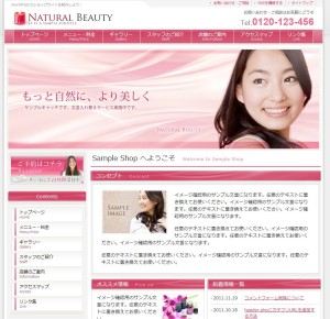 Wordpress日本語無料テーマ-WP-SITE.BIZ:WordPress美容・エステ店テンプレートセット001
