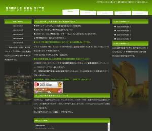 Wordpress日本語無料テーマ-Nikukyu-Punch:海外サイト風ホームページテンプレート [kaigai1_green]