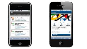 スマホプレスとWP-Touch比較