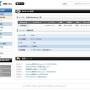 WordPress専用超高速サーバー「wpX」管理画面1