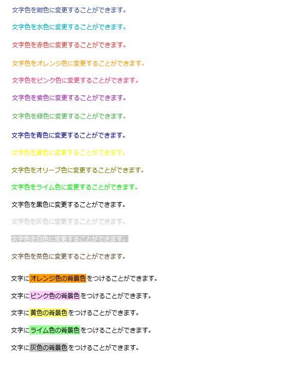 賢威7スタイルガイド-文字色