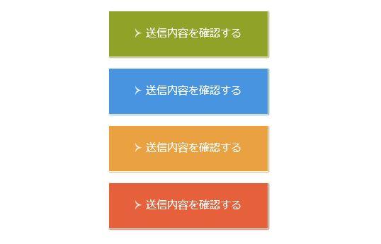 賢威7スタイルガイド-コンバージョンボタン