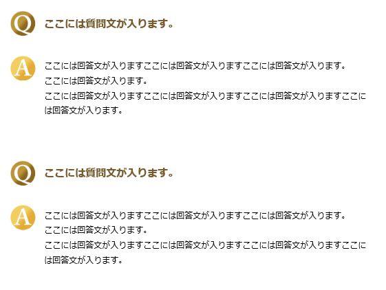 賢威7スタイルガイド-Q&A