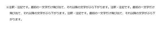 賢威7スタイルガイド-注意書き